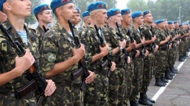 В Україні оголошено часткову мобілізацію