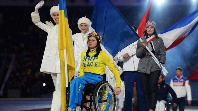 Українську атлетку з написом «Мир» не пускали на закриття Паралімпіади
