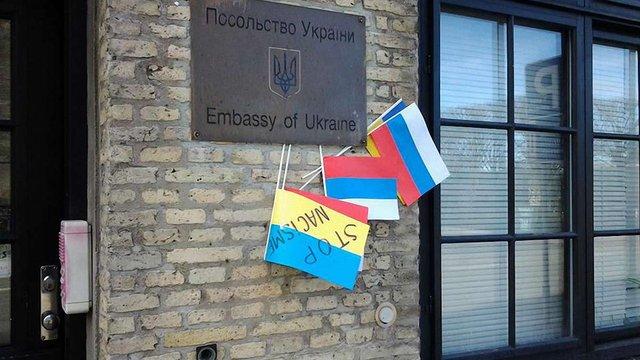 Російські «антифашисти» пікетували посольство України в Данії