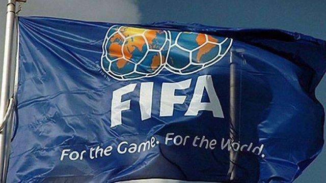 ФІФА може позбавити Росію права проведення ЧС-2018