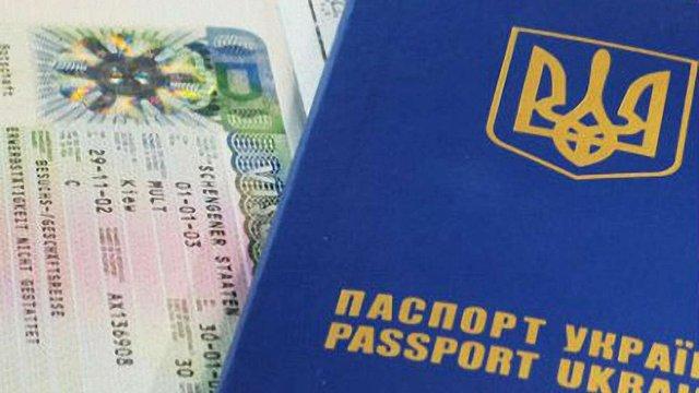 Міністри ЄС підтримали лібералізацію візового режиму з Україною