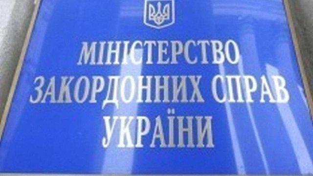 МЗС України закликало світ не визнавати Республіку Крим