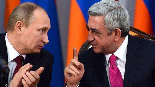 Президент Вірменії підтримав анексію Криму