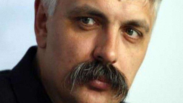 У Росії проти Дмитра Корчинського порушили кримінальну справу
