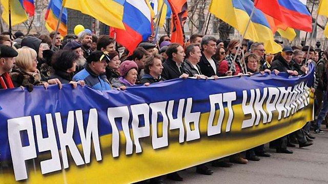 Війна за Україну
