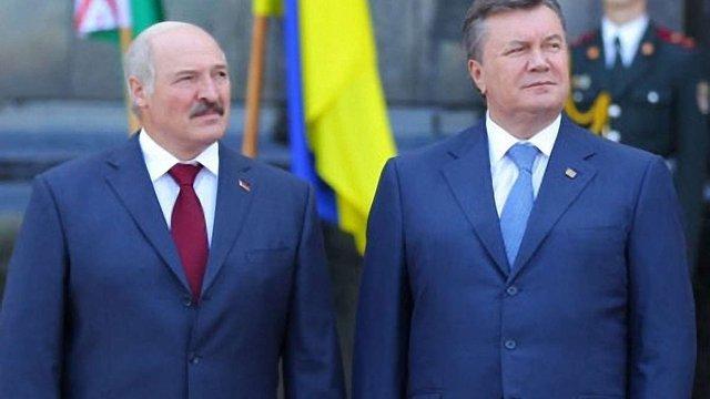 Лукашенко не вважає Януковича легітимним президентом