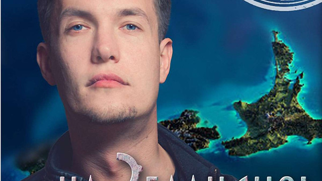 Нові мандри Максима Кідрука – На Зеландію!