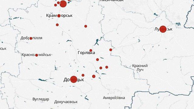 Гарячі точки півдня і сходу України (інтерактивна мапа)