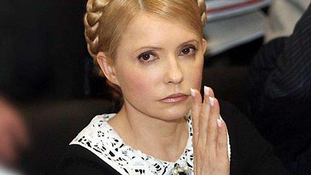 Верховний Суд повністю реабілітував Тимошенко, – Власенко