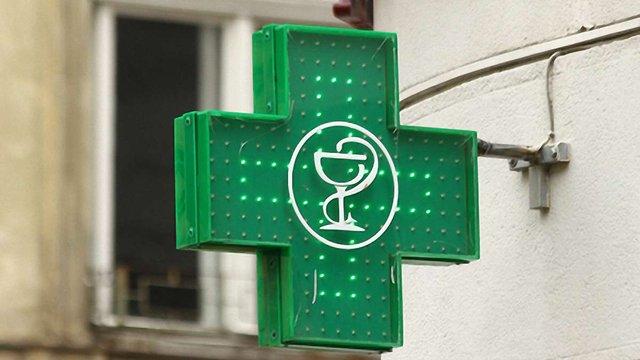 Мусій планує на 30-40% знизити ціни на ліки