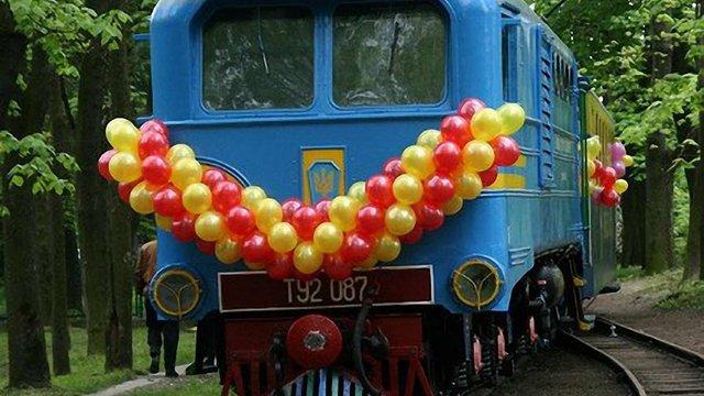 Львівська дитяча залізниця відкрила 63-й сезон