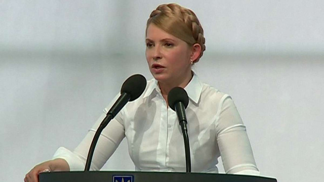Юлія Тимошенко презентувала свою програму реформування АПК