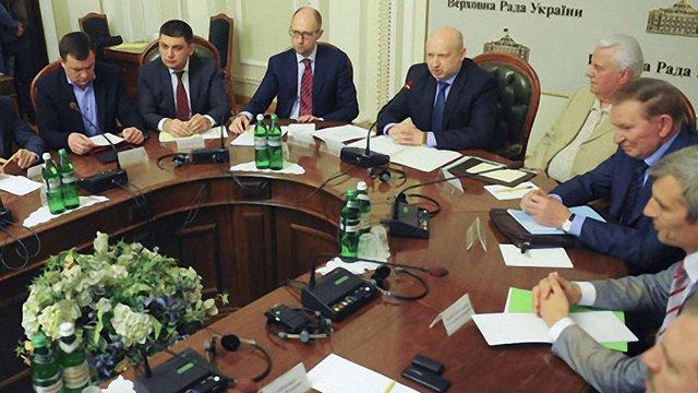 21 травня у Донецьку проведуть круглий стіл національної єдності
