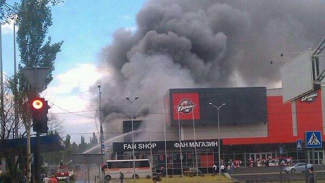 """Палац спорту """"Арена"""" в Донецьку підпалили сепаратисти, - ЗМІ"""