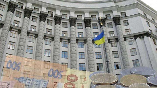 Уряд створив Державну фіскальну службу України