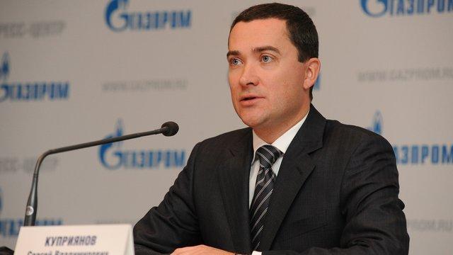 """У """"Газпромі"""" заявляють, що ніякого газу в України не крали"""