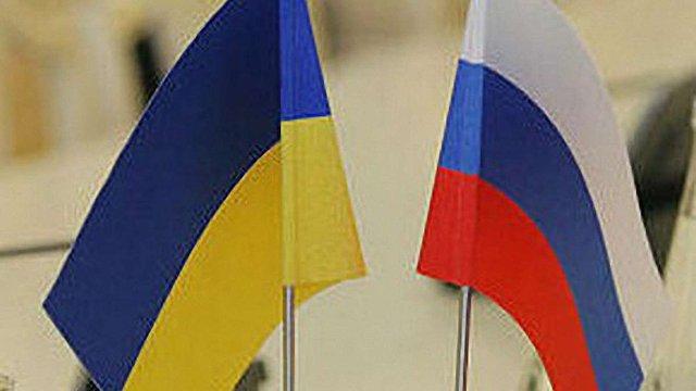 МЗС за діалог з Росією після відведення військ і повернення АРК