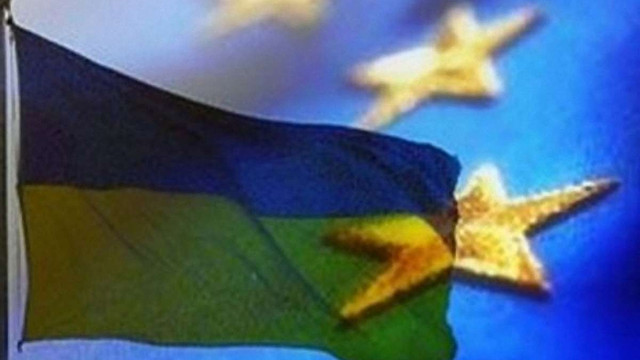 Україна переходить до ІІ етапу візової лібералізації з Євросоюзом