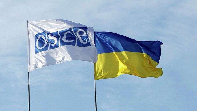 У Росії не знають, куди пропали спостерігачі від ОБСЄ в Україні