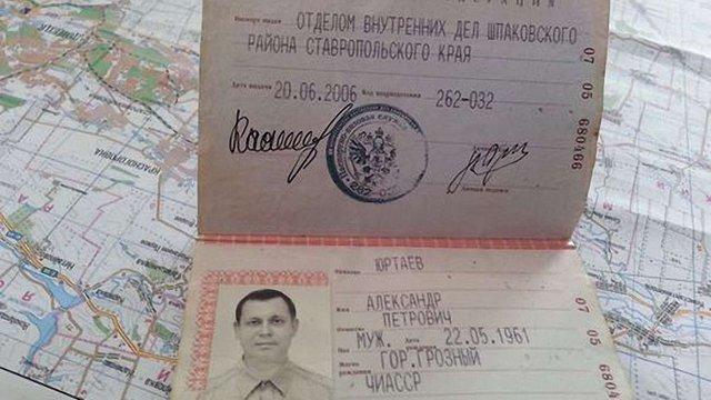 Ляшко отримав ще один доказ того, що на Донбасі воюють кадировці