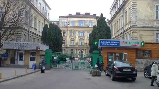 Під ранок обікрали поліклініку Львівської обласної лікарні
