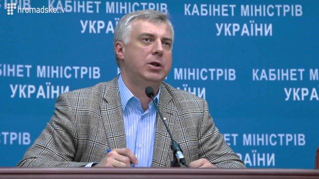 Квіт затвердив новий склад Наглядової ради Львівської політехніки