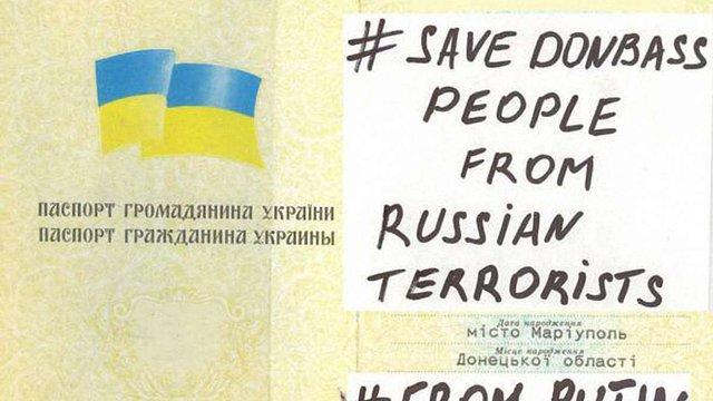 Мешканці Донбасу влаштували флешмоб в мережі: #SaveDonbassPeopleFromPutin
