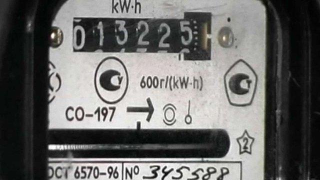 В Україні зросли тарифи на електроенергію