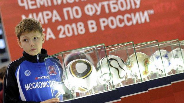 Екс-міністр Британії вимагає у ФІФА переглянути проведення ЧС-2018 у Росії
