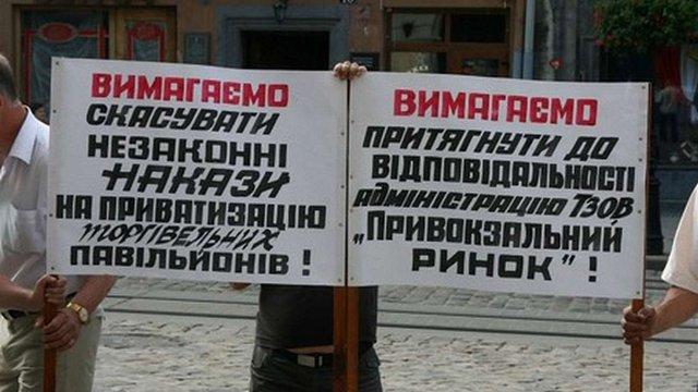 Працівники «Привокзального» знову пікетували міську раду Львова