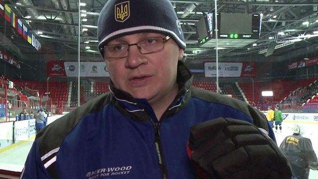 Росіяни полюють на головного тренера збірної України з хокею