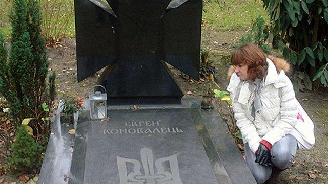 Прах Коновальця пропонують перепоховати у Києві