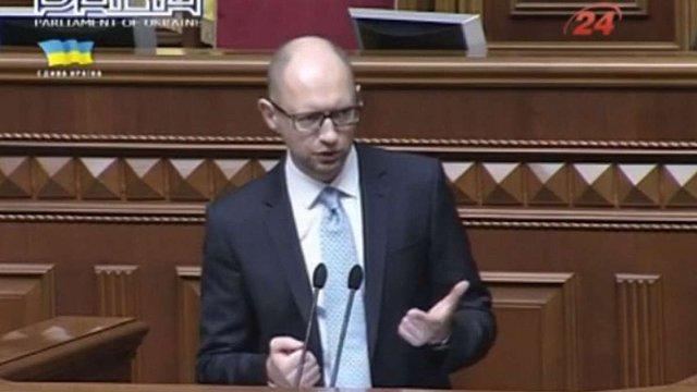 Арсеній Яценюк відзвітував про 100 днів діяльності уряду