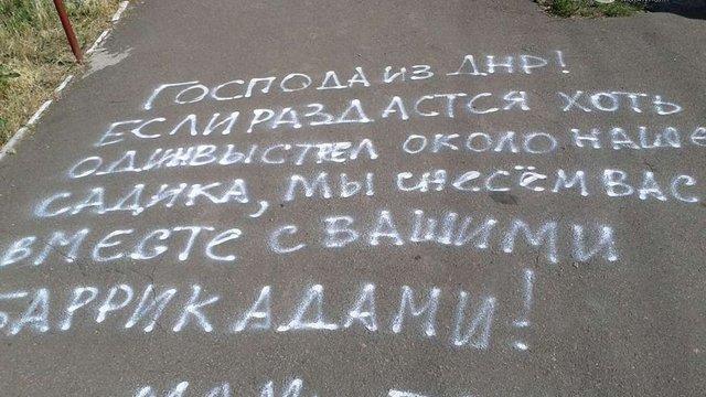На Донбасі місцеві жителі більше не хочуть миритися з присутністю бойовиків ДНР
