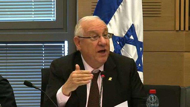 Реувен Рівлін став новим президентом Ізраїлю