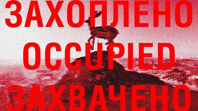 Донецька «Ізоляція» працюватиме у вигнанні