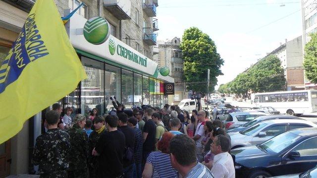 Тернопільська Самооборона вимагає припинити роботу російських банків в області