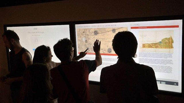 Місто, люди, історія та цифрові технології