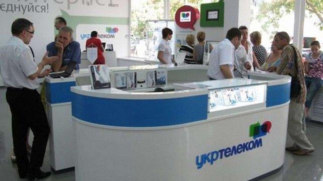 Для захисту свого бізнесу в Криму «Укртелеком» реєструє торговельні марки в РФ