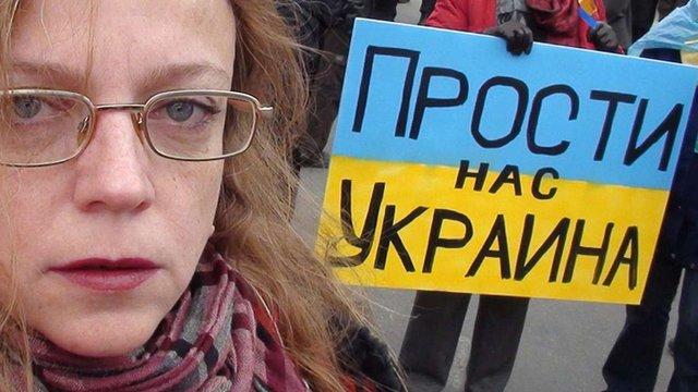 Близько 20 росіян вшанували загиблих українських військових біля посольства України в Москві