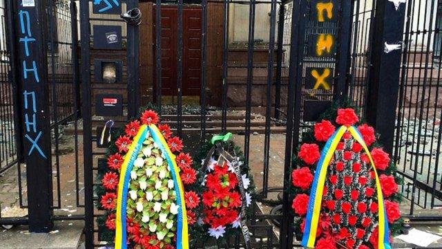 До посольства Росії в Києві приносили похоронні вінки для Володимира Путіна