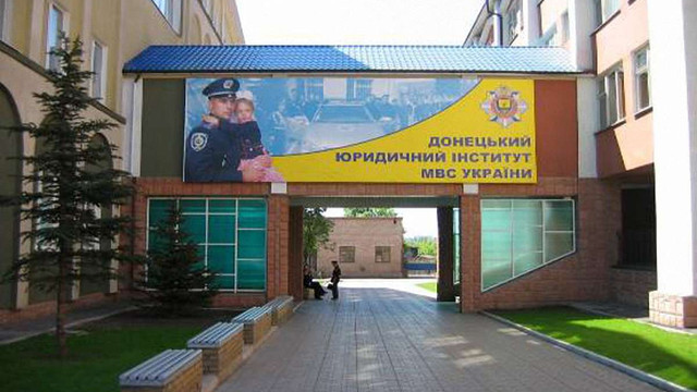 Донецький юридичний інститут МВС захопили близько 200 бойовиків