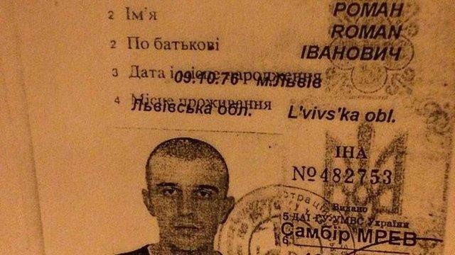 Міліція вже знає, хто збив насмерть велосипедиста у Львові, але ще не затримала його