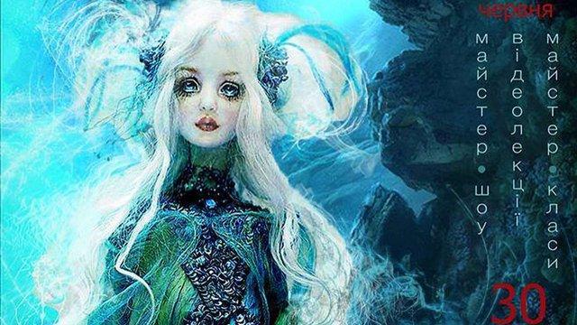 У Львові вперше пройде Міжнародний фестиваль авторської ляльки