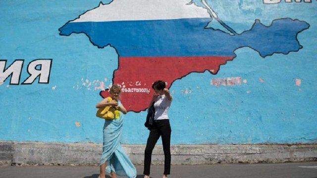 У Москві провели акцію «НамКриш»