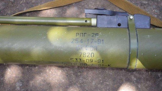 Українські розвідники ліквідували засідку бойовиків із російським озброєнням