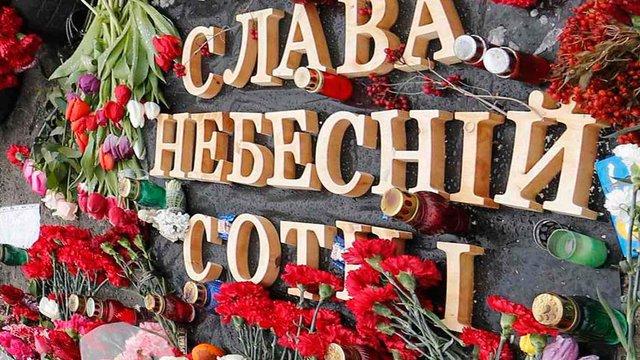 В Україні з'явиться  орден Героїв Небесної Сотні