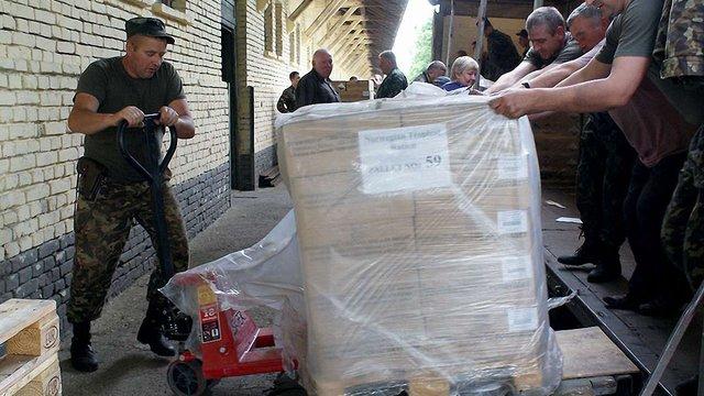 Оборонне відомство Норвегії надало українським військовим гуманітарну допомогу