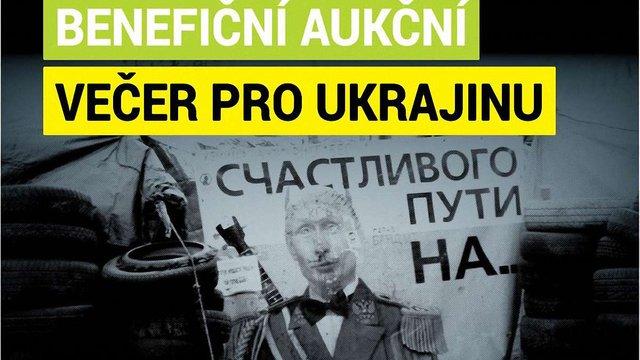 Митці у Празі збирають кошти на допомогу втікачам з Донбасу