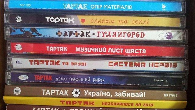 Сашко Положинський планує розпустити «Тартак»